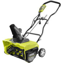 12 AMP ELECTRIC 20 IN. SNOW BLOWER